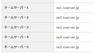 net-3-6-7